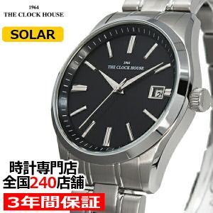 ザ・クロックハウス MBF1006-BK1A ビジネスフォーマル メンズ 腕時計 ソーラー ステンレス ブラック カレンダー 雑誌掲載|theclockhouse-y