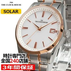 ザ・クロックハウス MBF1006-WH2A ビジネスフォーマル メンズ 腕時計 ソーラー ステンレス ホワイト 雑誌掲載 THE CLOCK HOUSE|theclockhouse-y