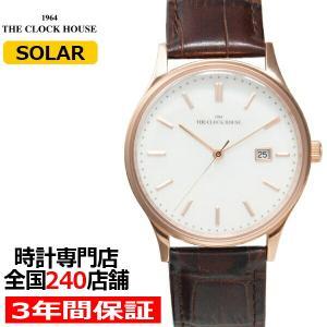 ザ・クロックハウス MBF1007-WH2B ビジネスフォーマル クラシック メンズ 腕時計 ソーラー 革ベルト ミルキーホワイト 日付機能 雑誌掲載|theclockhouse-y