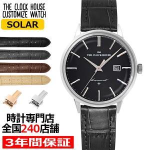 10月15日発売 ザ・クロックハウス カスタマイズウォッチ クラシックフォーマル MBF1008-BK1 メンズ 腕時計 ソーラー 革ベルト ブラック カレンダー|theclockhouse-y