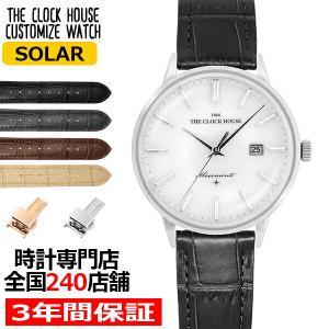 10月15日発売 ザ・クロックハウス カスタマイズウォッチ クラシックフォーマル MBF1008-WH1 メンズ 腕時計 ソーラー 革ベルト ホワイト カレンダー|theclockhouse-y