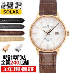 10月15日発売 ザ・クロックハウス カスタマイズウォッチ クラシックフォーマル MBF1008-WH2 メンズ 腕時計 ソーラー 革ベルト ホワイト カレンダー|theclockhouse-y