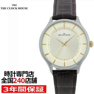 ザ・クロックハウス MBF5001-CH1B ビジネスフォーマル メンズ 腕時計 クオーツ 茶レザー ホワイト THE CLOCK HOUSE|theclockhouse-y