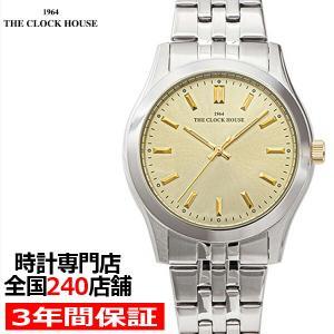ザ・クロックハウス MBF5002-CH1A ビジネスフォーマル メンズ 腕時計 クオーツ ステンレス シルバー リーズナブル THE CLOCK HOUSE|theclockhouse-y