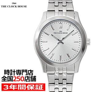 ザ・クロックハウス MBF5002-SI1A ビジネスフォーマル メンズ 腕時計 クオーツ ステンレス シルバー リーズナブル THE CLOCK HOUSE|theclockhouse-y
