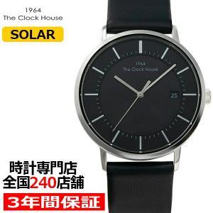 ザ・クロックハウス MCA1003-BK1B メンズカジュアル メンズ 腕時計 ソーラー 黒革ベルト ブラック カレンダー 雑誌掲載 着用モデル theclockhouse-y