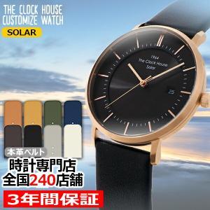 ザ・クロックハウス カスタマイズウォッチ ノルディックカジュアル MCA1004-BK1 メンズ 腕時計 ソーラー 革ベルト ブラック theclockhouse-y