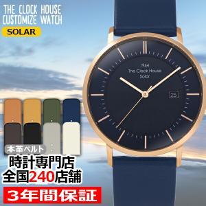 ザ・クロックハウス カスタマイズウォッチ ノルディックカジュアル MCA1004-NV1 メンズ 腕時計 ソーラー 革ベルト ネイビー|theclockhouse-y