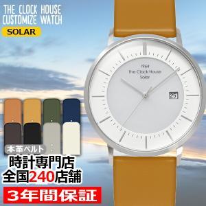 ザ・クロックハウス カスタマイズウォッチ ノルディックカジュアル MCA1004-WH1 メンズ 腕時計 ソーラー 革ベルト ホワイト theclockhouse-y
