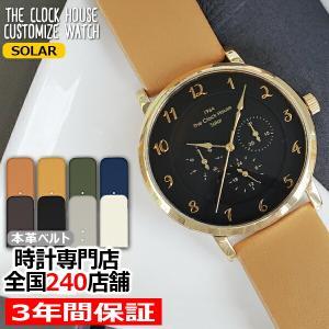 ザ・クロックハウス カスタマイズウォッチ フレンチカジュアル MCA1005-BK1 メンズ 腕時計 ソーラー 革ベルト ブラック マルチカレンダー theclockhouse-y