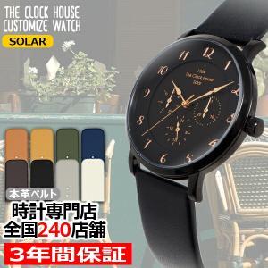 ザ・クロックハウス カスタマイズウォッチ フレンチカジュアル MCA1005-BK2 メンズ 腕時計 ソーラー 革ベルト ブラック マルチカレンダー theclockhouse-y