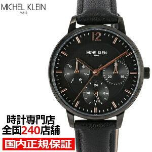 MICHEL KLEIN ミッシェルクラン MK16002-BK2 レディース 腕時計 クオーツ 電池式 ブラック 革ベルト 日付曜日針表示 LB2021|theclockhouse-y