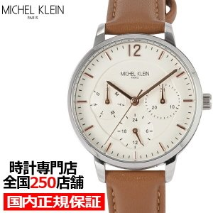 MICHEL KLEIN ミッシェルクラン MK16002-CR1 レディース 腕時計 クオーツ 電池式 オフホワイト ブラウン 革ベルト 日付曜日針表示 LB2021|theclockhouse-y
