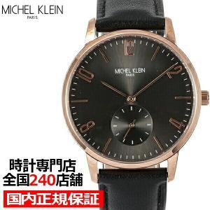 MICHEL KLEIN ミッシェルクラン MK16003-BK1 メンズ レディース 腕時計 クオーツ 電池式 ブラック 革ベルト スモールセコンド LB2021|theclockhouse-y