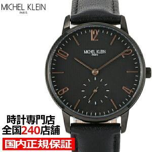 MICHEL KLEIN ミッシェルクラン MK16003-BK2 メンズ レディース 腕時計 クオーツ 電池式 ブラック 革ベルト スモールセコンド LB2021|theclockhouse-y