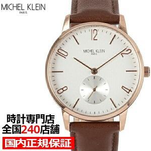 MICHEL KLEIN ミッシェルクラン MK16003-WH1 メンズ レディース 腕時計 クオーツ 電池式 ホワイト ブラウン 革ベルト スモールセコンド LB2021|theclockhouse-y