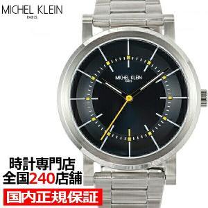 MICHEL KLEIN ミッシェルクラン MK16005-NV1 メンズ 腕時計 クオーツ 電池式 ネイビー メタルベルト LB2021|theclockhouse-y