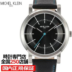 MICHEL KLEIN ミッシェルクラン MK16007-BK1 メンズ 腕時計 クオーツ 電池式 ブラック 革ベルト LB2021|theclockhouse-y