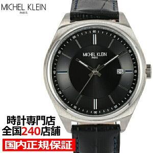 MICHEL KLEIN ミッシェルクラン MK16009-BK1 メンズ 腕時計 クオーツ 電池式 ブラック 革ベルト LB2021|theclockhouse-y