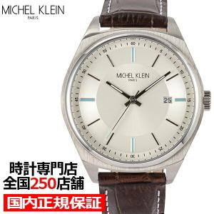 MICHEL KLEIN ミッシェルクラン MK16009-CR1 メンズ 腕時計 クオーツ 電池式 オフホワイト ブラウン 革ベルト LB2021|theclockhouse-y