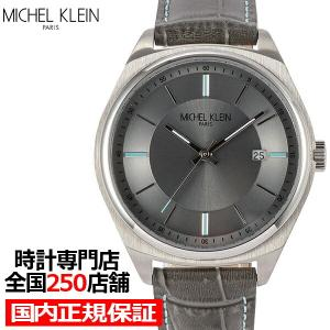 MICHEL KLEIN ミッシェルクラン MK16009-GY1 メンズ 腕時計 クオーツ 電池式 グレー 革ベルト LB2021|theclockhouse-y