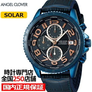 エンジェルクローバー モンド MOS44NNV-NV メンズ 腕時計 ソーラー 革ベルト ネイビー クロノグラフ|theclockhouse-y