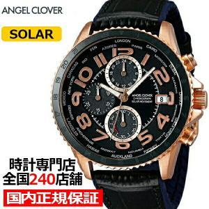 エンジェルクローバー モンド MOS44PBK-BK メンズ 腕時計 ソーラー 革ベルト ブラック クロノグラフ|theclockhouse-y