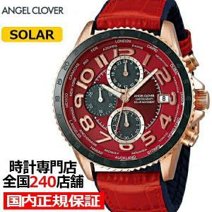 エンジェルクローバー モンド MOS44PRE-RE メンズ 腕時計 ソーラー 革ベルト レッド クロノグラフ|theclockhouse-y