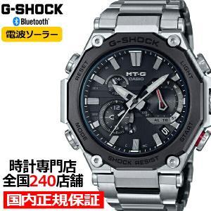 G-SHOCK Gショック MT-G デュアルコアガード MTG-B2000D-1AJF メンズ 腕時計 電波ソーラー アナログ Bluetooth シルバー 国内正規品 カシオ|theclockhouse-y