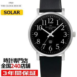 ザ・クロックハウス ユーディー MUD1001-BK1B ユニバーサルデザイン メンズ 腕時計 ソーラー 黒レザー ブラック UD|theclockhouse-y
