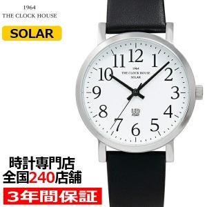 ザ・クロックハウス ユーディー MUD1001-WH1B ユニバーサルデザイン メンズ 腕時計 ソーラー 黒レザー ホワイト UD|theclockhouse-y
