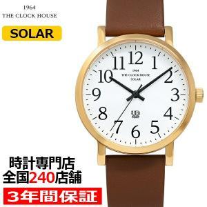 ザ・クロックハウス ユーディー MUD1001-WH2B ユニバーサルデザイン メンズ 腕時計 ソーラー 茶レザー ホワイト UD|theclockhouse-y