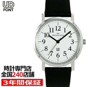 ザ・クロックハウス MUD5001-WH1B ユニバーサルデザイン メンズ 腕時計 クオーツ 黒レザー ホワイト ユーディー ユニセックス|theclockhouse-y