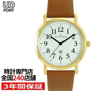 ザ・クロックハウス MUD5001-WH2B ユニバーサルデザイン メンズ 腕時計 クオーツ 茶レザー ホワイト ユーディー ユニセックス|theclockhouse-y