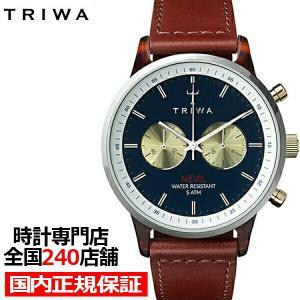トリワ デュークネビル NEAC118-2 メンズ 腕時計 クオーツ 茶レザー ネイビー クロノグラフ|theclockhouse-y