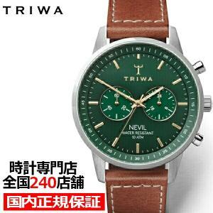 TRIWA トリワ NEVIL ネビル レーシング NEST120-SC010215 メンズ レディース 腕時計 クオーツ クロノグラフ 革ベルト グリーン|theclockhouse-y