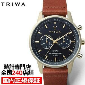 TRIWA トリワ NEVIL ネビル 日本限定モデル NEST122-CL010217 メンズ レディース 腕時計 クオーツ クロノグラフ 革ベルト ブルー|theclockhouse-y