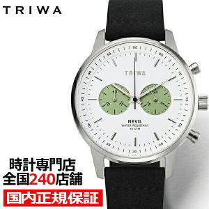 TRIWA トリワ PISTACHIO NEVIL ピスタチオ ネビル 日本限定モデル NEST132-CL210112 メンズ レディース 腕時計 クオーツ 革ベルト|theclockhouse-y