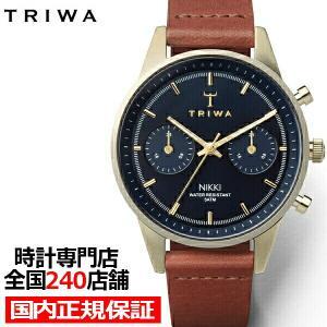 TRIWA トリワ NIKKI ニッキ 日本限定モデル NKST104-SS010217 メンズ レディース 腕時計 クオーツ デュアルタイム 革ベルト ブルー|theclockhouse-y
