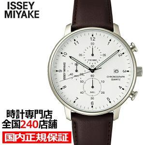 ISSEY MIYAKE イッセイミヤケ C シー NYAD009 メンズ 腕時計 クオーツ 電池式 クロノグラフ 革ベルト ホワイト 岩崎 一郎デザイン|theclockhouse-y