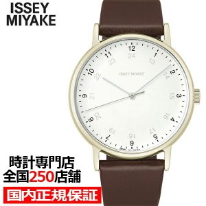 ISSEY MIYAKE イッセイミヤケ f エフ NYAJ007 メンズ 腕時計 クオーツ 電池式 革ベルト ホワイト 岩崎 一郎デザイン|theclockhouse-y