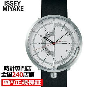 イッセイミヤケ ワンシックス メンズ 腕時計 メカニカル 自動巻き 革ベルト ホワイト 1/6 NYAK004|theclockhouse-y