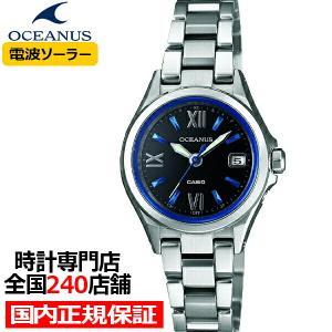 オシアナス 3針モデル OCW-70J-1AJF レディース 腕時計 電波 ソーラー チタン ブラック シルバー 国内正規品 カシオ theclockhouse-y