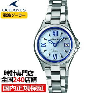 オシアナス 3針モデル OCW-70PJ-7AJF レディース 腕時計 電波 ソーラー チタン 白蝶貝 ブルー シルバー 国内正規品 カシオ theclockhouse-y