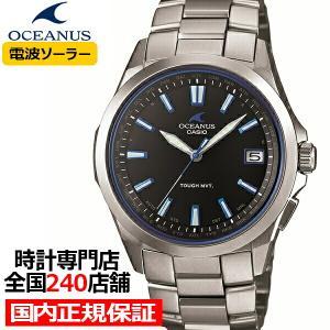 オシアナス 3針モデル OCW-S100-1AJF メンズ 腕時計 電波 ソーラー チタン ブラック カシオ theclockhouse-y