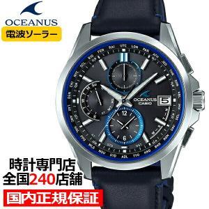 オシアナス クラシックライン OCW-T2600L-1AJF メンズ 腕時計 電波 ソーラー チタン ブラック 本革バンド 国内正規品 カシオ theclockhouse-y