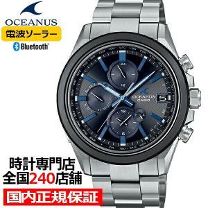オシアナス クラシックライン OCW-T4000A-1AJF メンズ 腕時計 電波ソーラー Bluetooth メタルバンド ブラック 国内正規品 カシオ 日本製 theclockhouse-y