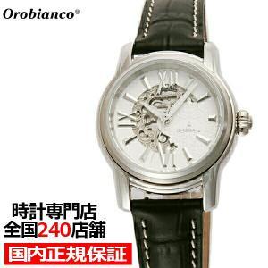 オロビアンコ AURELIA アウレリア OR0059-3 レディース 腕時計 メカニカル 自動巻き 革ベルト|theclockhouse-y