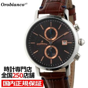 オロビアンコ チェルト OR0070-1 メンズ 腕時計 クオーツ レザー ブラウン クロノグラフ カレンダー|theclockhouse-y