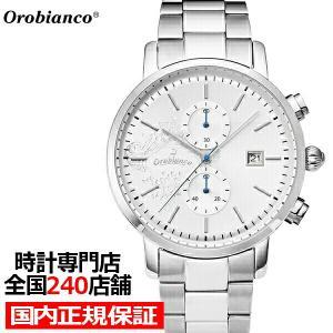 オロビアンコ チェルト OR0070-100 メンズ 腕時計 クオーツ クロノグラフ シルバー CERTO|theclockhouse-y